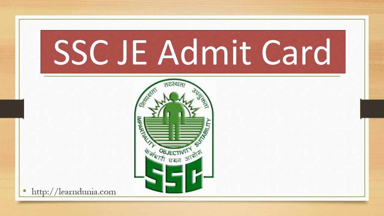 sscje admit card