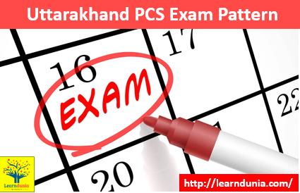 UKPSC Exam Calendar