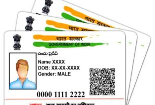 Aadhar card Requirement