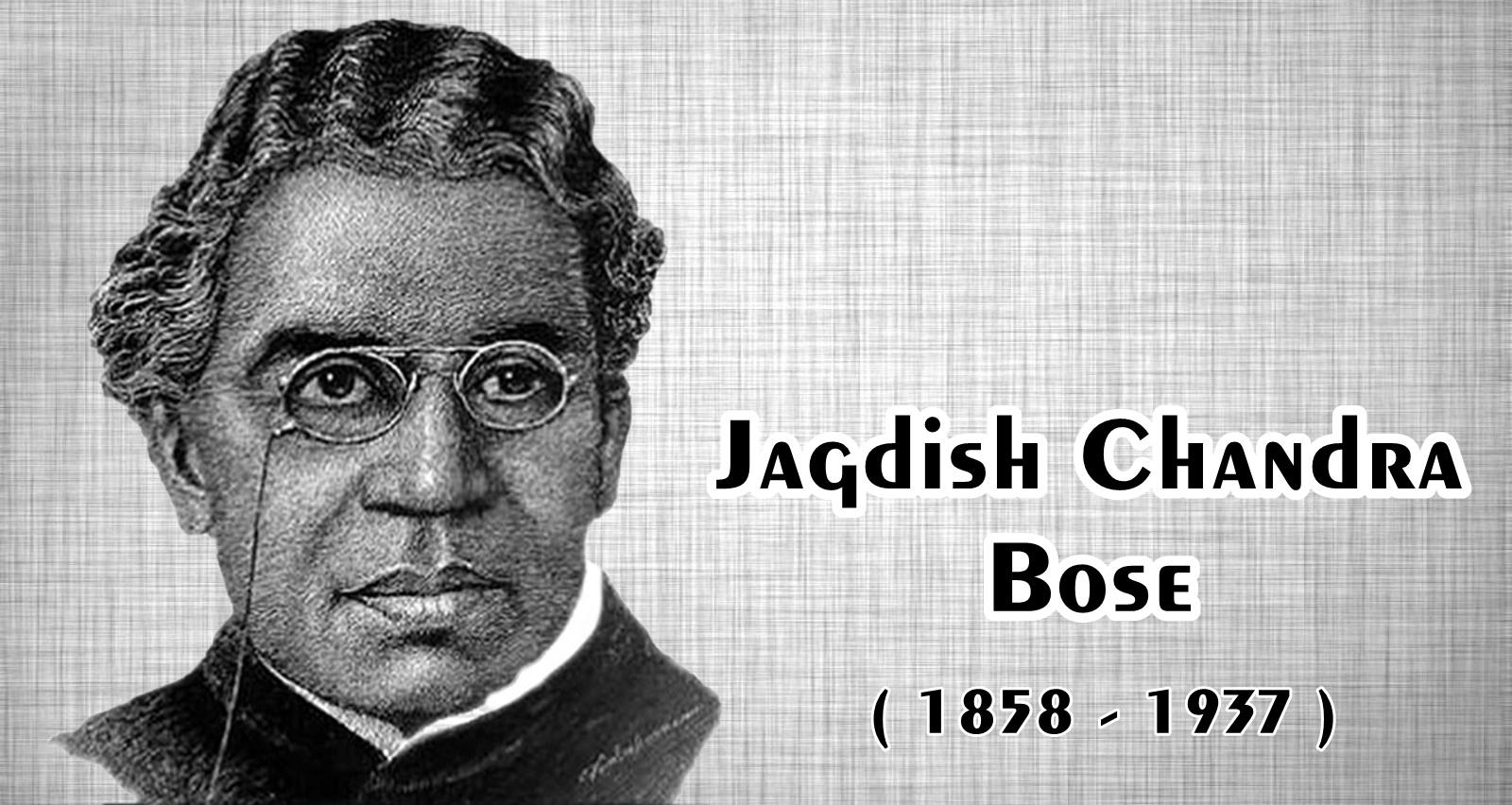 jagdish chandra bose essay writer