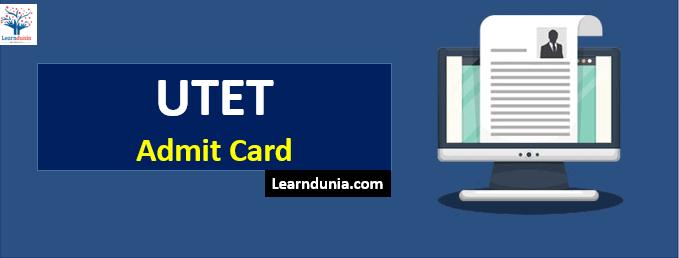 UTET Admit Card