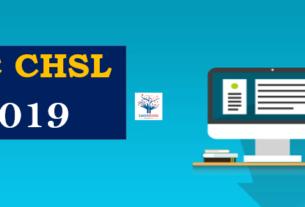 SSC CHSL 10+2 Exam