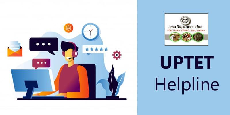 UPTET Helpline