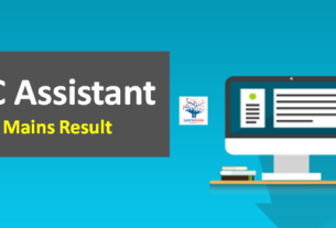 LIC Assistant Mains Result