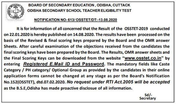 osstet-result-notification-600x354